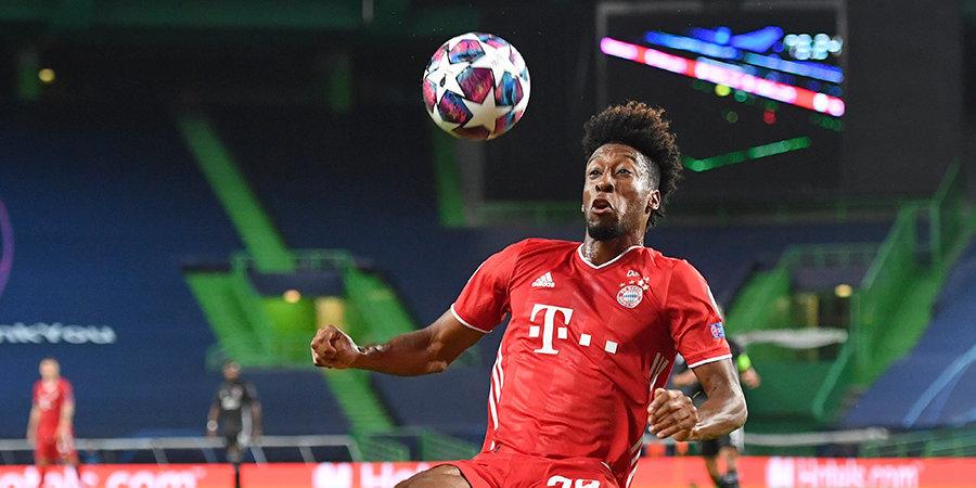 «Бавария» впервые в сезоне сыграла вничью, «Байер» вырвал победу у «Арминии»