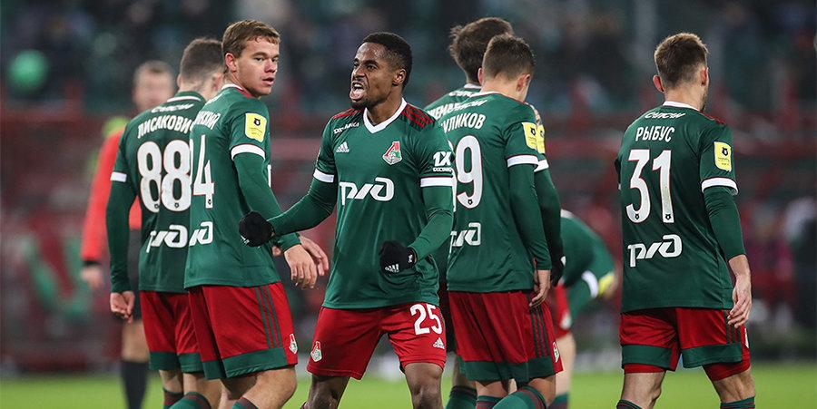 «Локомотив» представил три комплекта формы на сезон-2021/2022