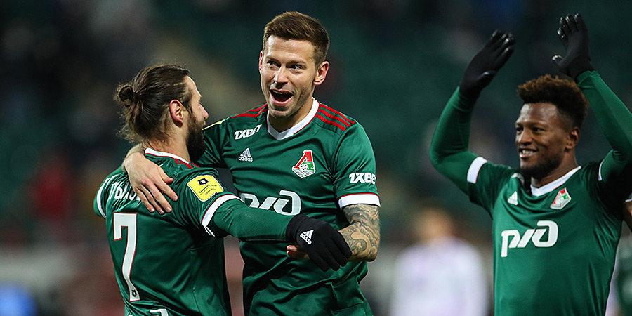 «Локомотив» представил специальную форму в FIFA 21