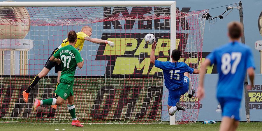 «Сочи» обыграл «Рубин» на Кубке Париматч Премьер