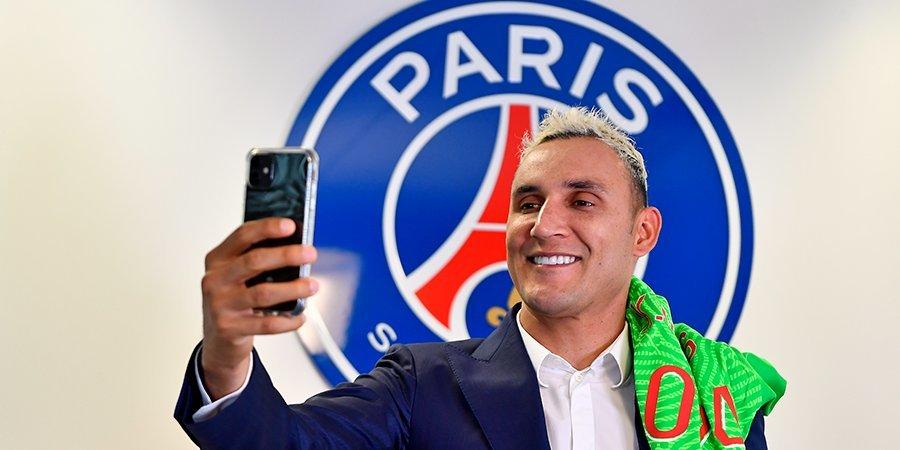 Настоящий герой Парижа. Кейлор Навас — самый недооценённый голкипер мира?