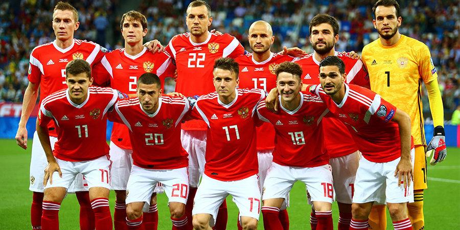 Сборная РФ поднялась на43-е место врейтинге ФИФА