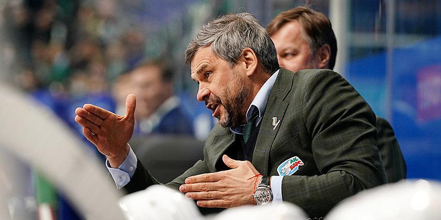 Дмитрий Квартальнов: «Пока домашние матчи у нас не получаются. Но ничего не потеряно»