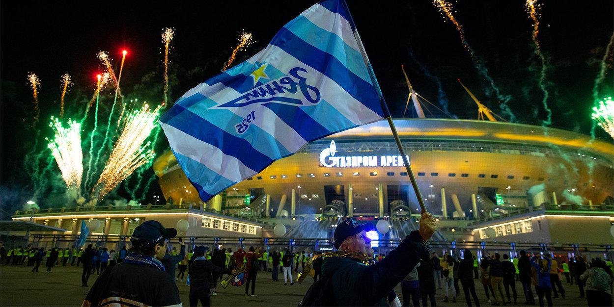 «Зенит» объявил о готовности «Газпром Арены» к новому сезону