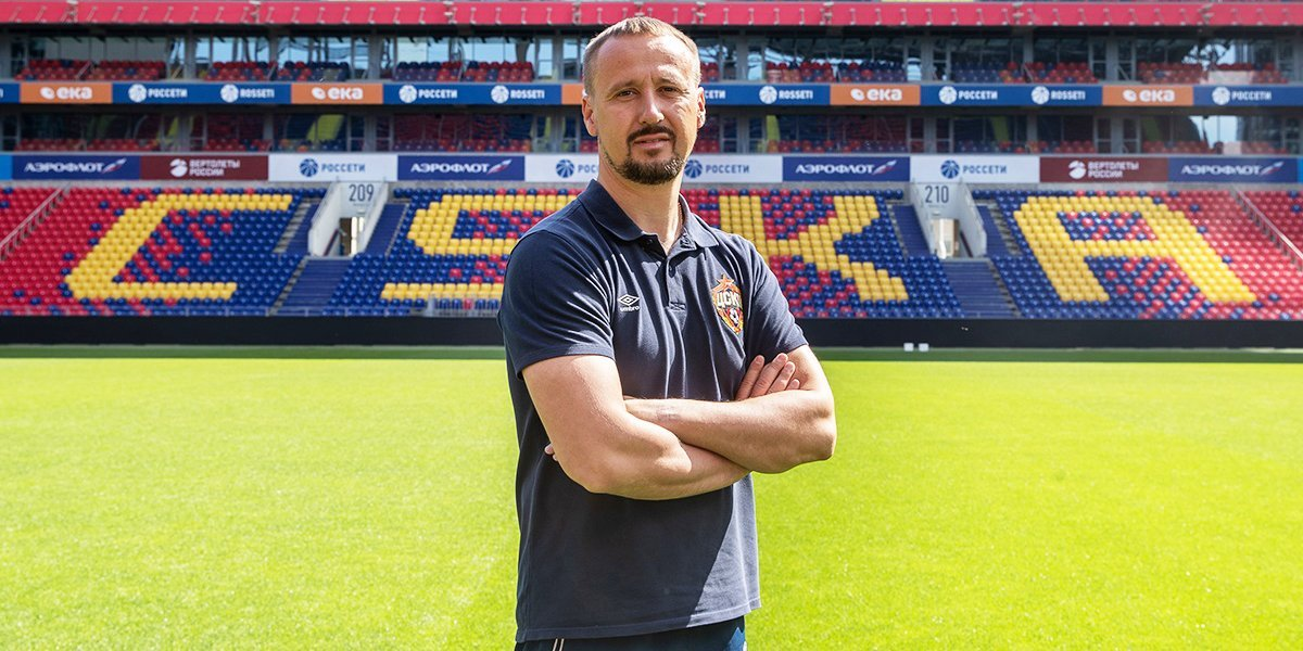 Официально: Аксенов назначен главным тренером «Текстильщика»
