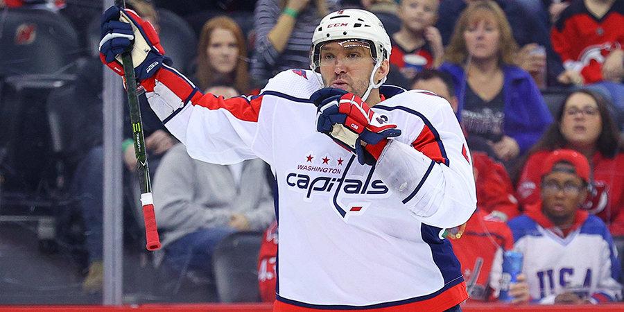 Овечкин вышел на 36-е место по набранным очкам в истории НХЛ