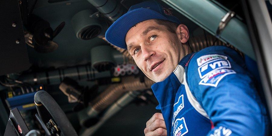 Дмитрий Сотников: «Дакар» — это Олимпийские игры в ралли-рейдах»