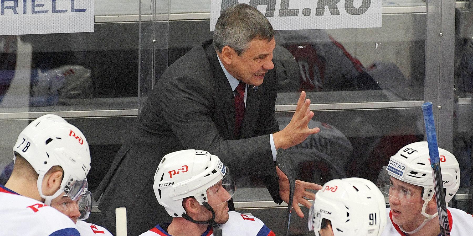 «Локомотив» одержал первую победу над СКА в серии