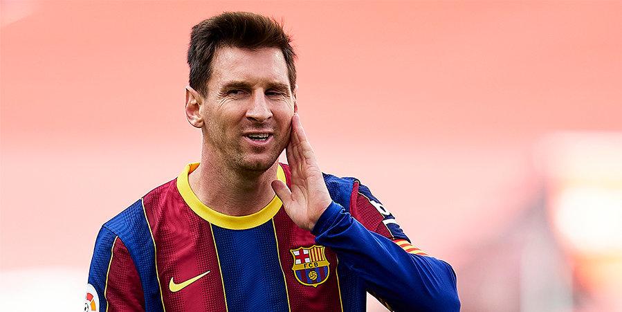 Президент Ла Лиги: «Я не знаю, начнет ли Месси новый сезон в «Барселоне». Это невозможно без продаж»
