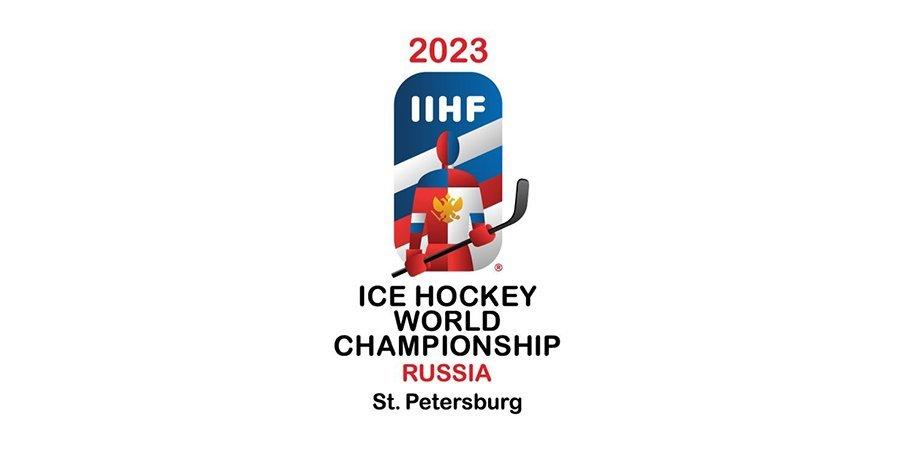 В Санкт-Петербурге представили официальный логотип чемпионата мира 2023 года