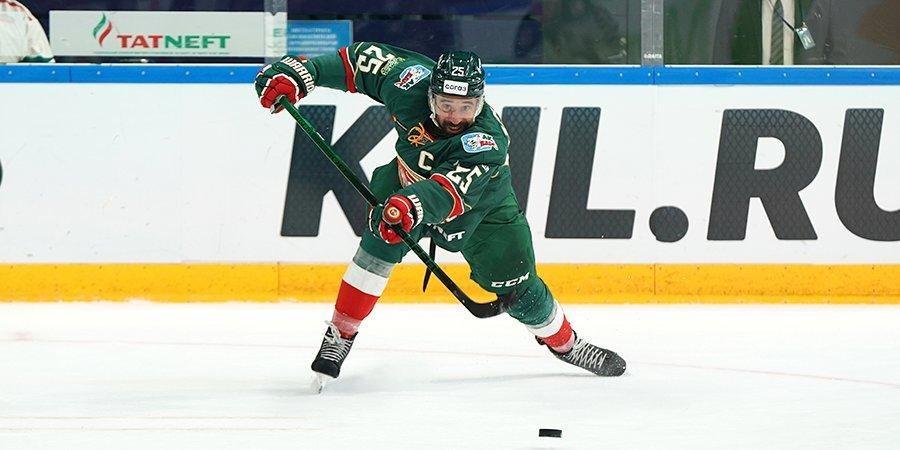 Зарипов останется в «Ак Барсе». Клуб начал переговоры с игроком