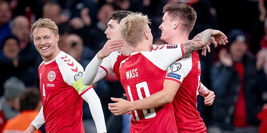 Дания победила Австрию и пробилась на ЧМ-2022
