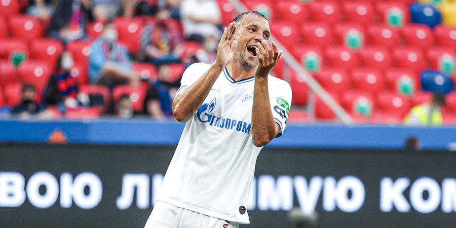 Дзюба признан лучшим игроком сезона Тинькофф РПЛ, Гунько возглавил «Химки», «Арсенал» выиграл Кубок Англии и другие новости дня