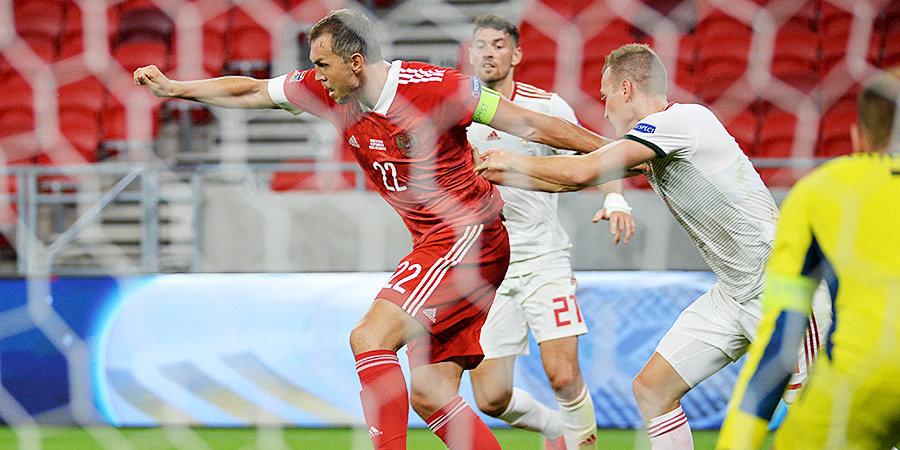 Поставьте оценки игрокам сборной России за матч с Венгрией!