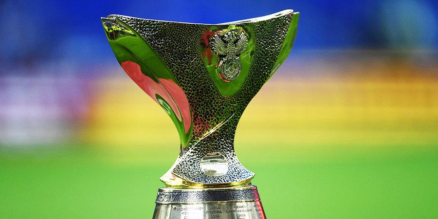 Матч за Суперкубок России посетят около 15 тысяч зрителей