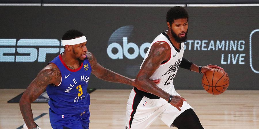 «Денвер Наггетс» обыграл «Лос-Анджелес Клипперс» и сравнял счет в серии плей-офф НБА