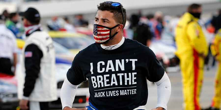 Висельная петля, спровоцировавшая расистский скандал в NASCAR, оказалась веревкой от дверей