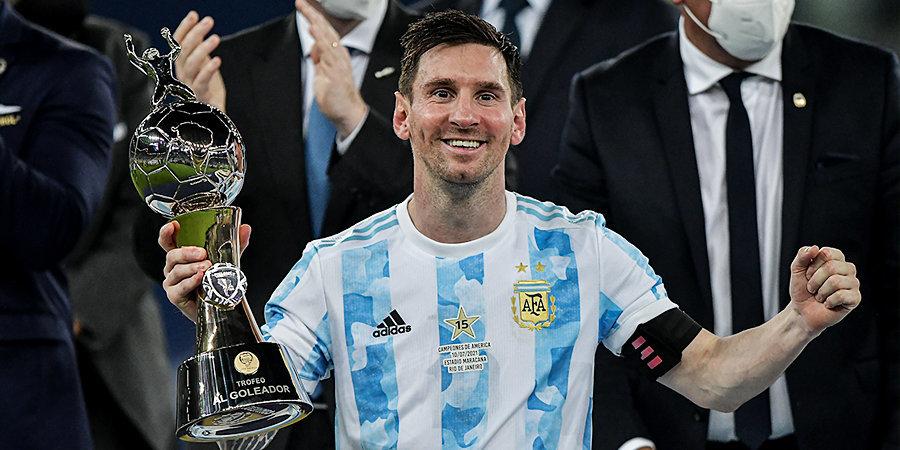 Эмилиано Мартинес:  «Готов умереть за Месси, постараемся помочь ему выиграть чемпионат мира»