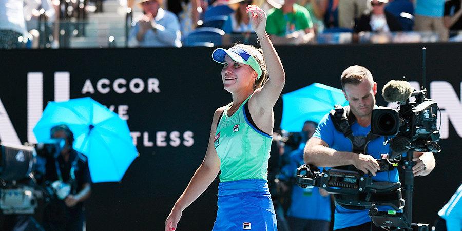 Софья Кенин — о финале Australian Open: «Победит тот, кто навяжет свою игру»