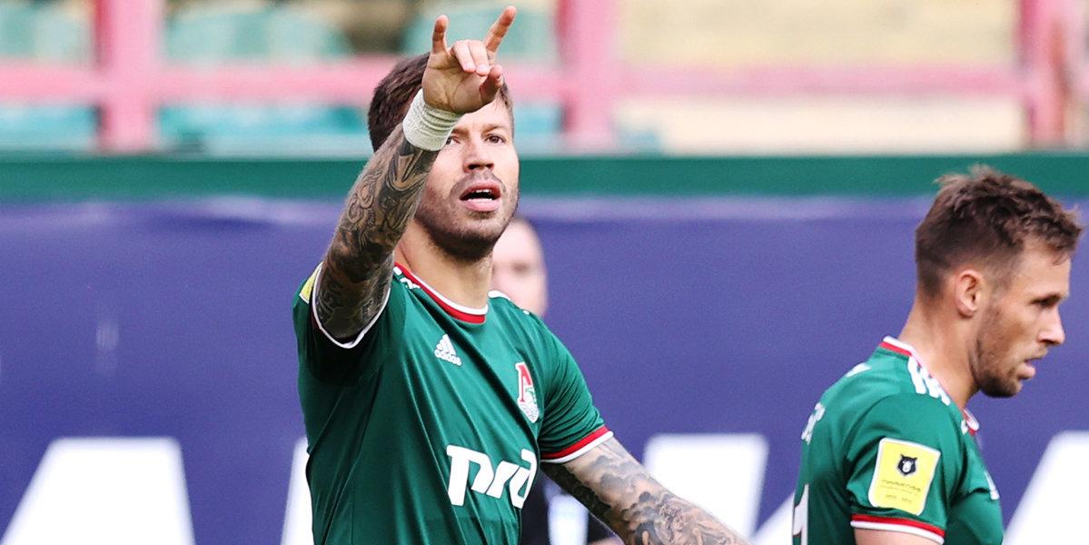 «Локомотив» встретится с «Лацио», «Марселем» и «Галатасараем» в группе Лиги Европы