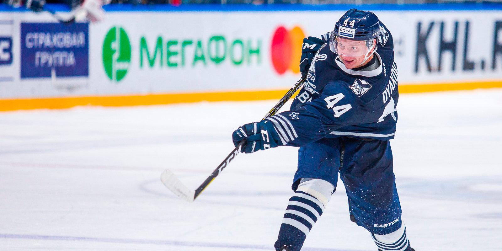 Российский хоккеист дисквалифицирован на 15 месяцев за употребление кокаина