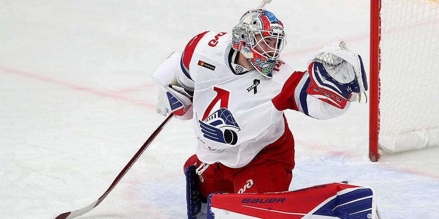 Паскуале признан лучшим вратарем сезона-2020/21 в КХЛ