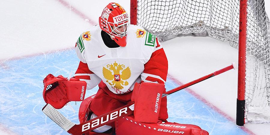 Вратарь молодежной сборной России Аскаров сообщил о покупке клея (фото)