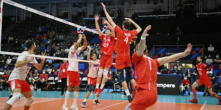 Российские волейболисты уступили Турции на старте чемпионата Европы