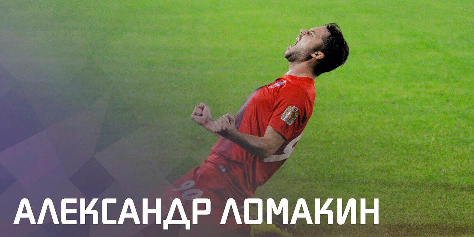 Нападающий «Урала» Ставпец продолжит карьеру в«Тюмени»