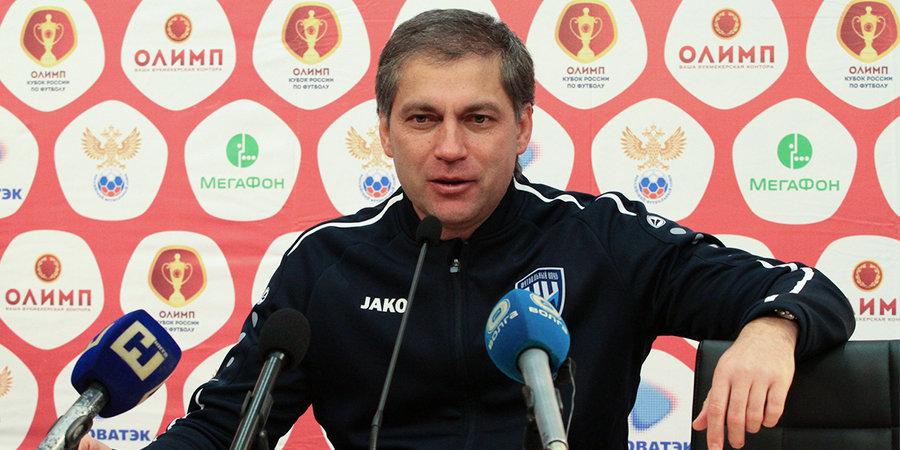 Евдокимов отстранен от работы в «Нижнем Новгороде»