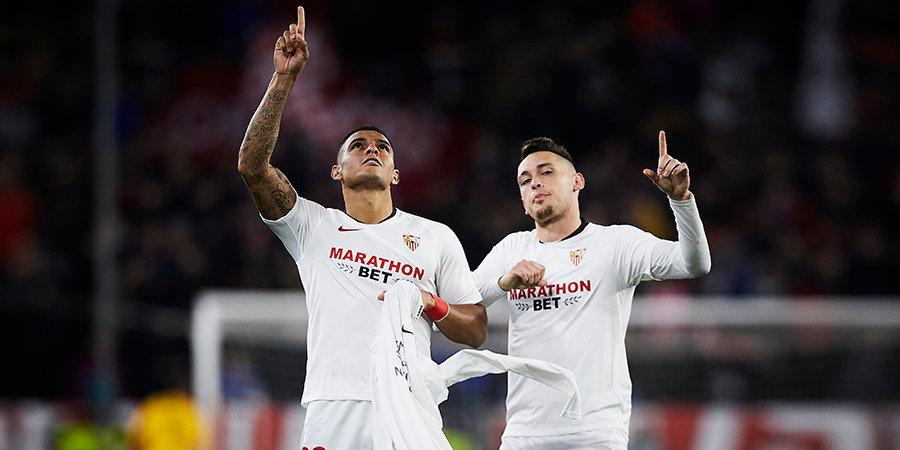 «Севилья» продлила серию без поражений до 10 матчей, обыграв «Леганес»