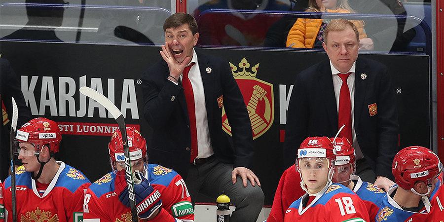 Сборная России обыграла шведов на Кубке Карьяла в серии буллитов