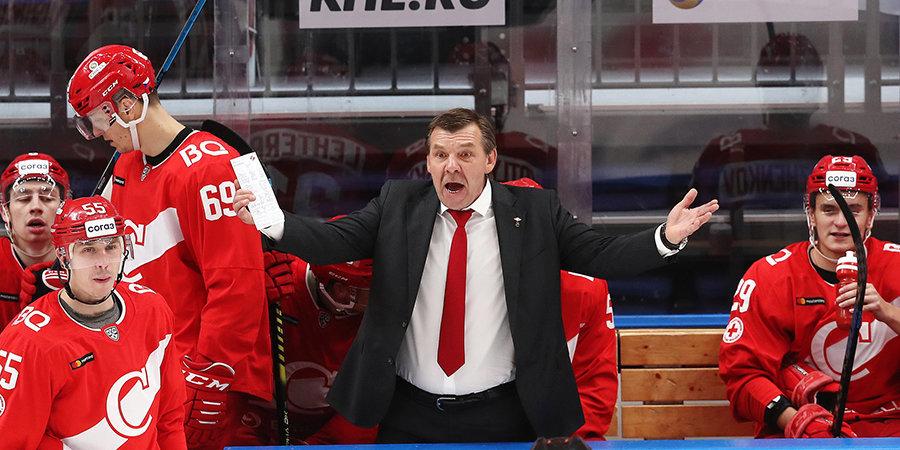 «Смешно даже слышать такое». Знарок не сомневается в выходе «Спартака» в плей-офф КХЛ
