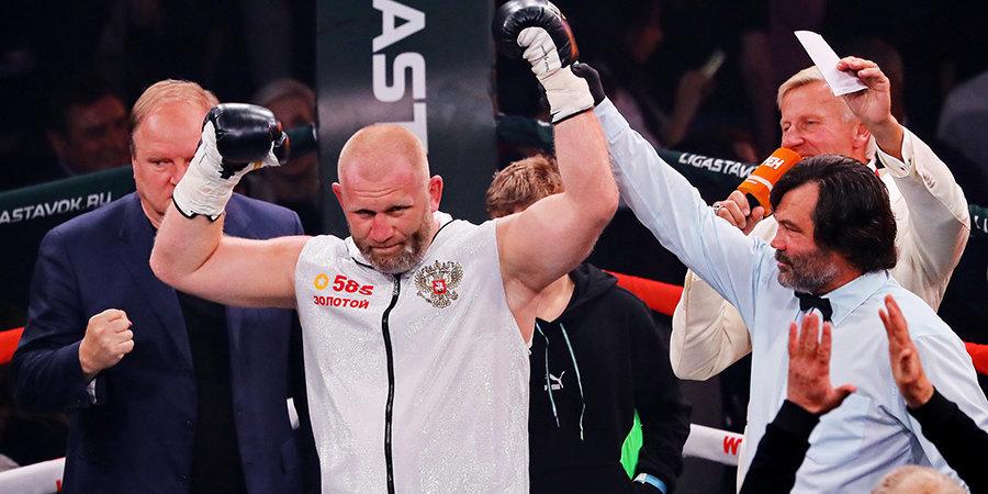 Сергей Харитонов нокаутировал Томпсона в первом раунде (видео)