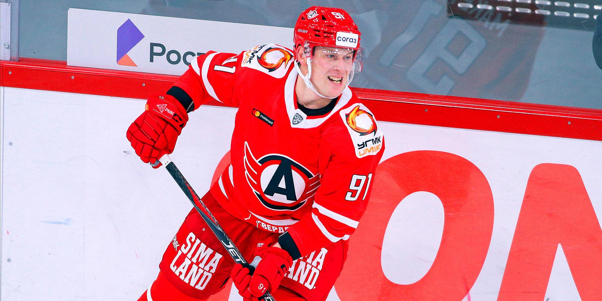 «Сочи» потерпел четвертое подряд поражение в КХЛ, уступив «Автомобилисту» в серии буллитов