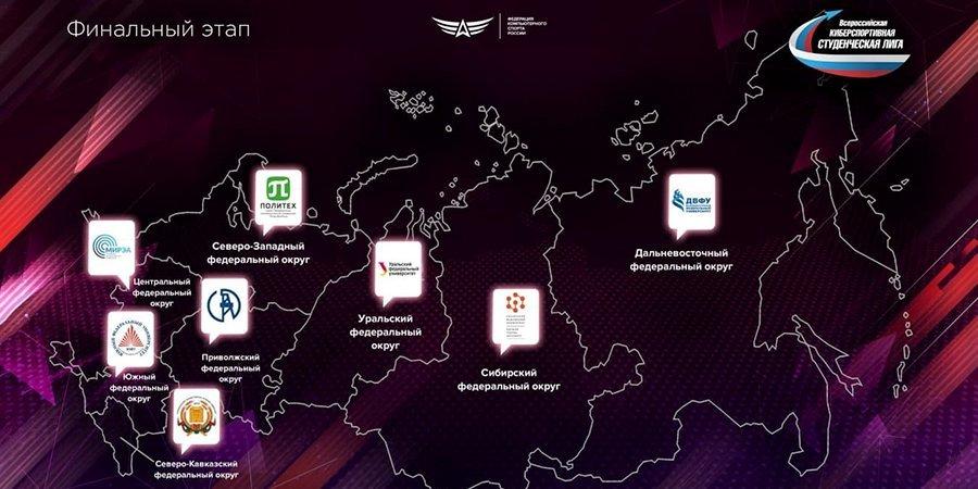 В Москве пройдет финал Студенческой лиги с призовым фондом в 2,5 миллиона рублей
