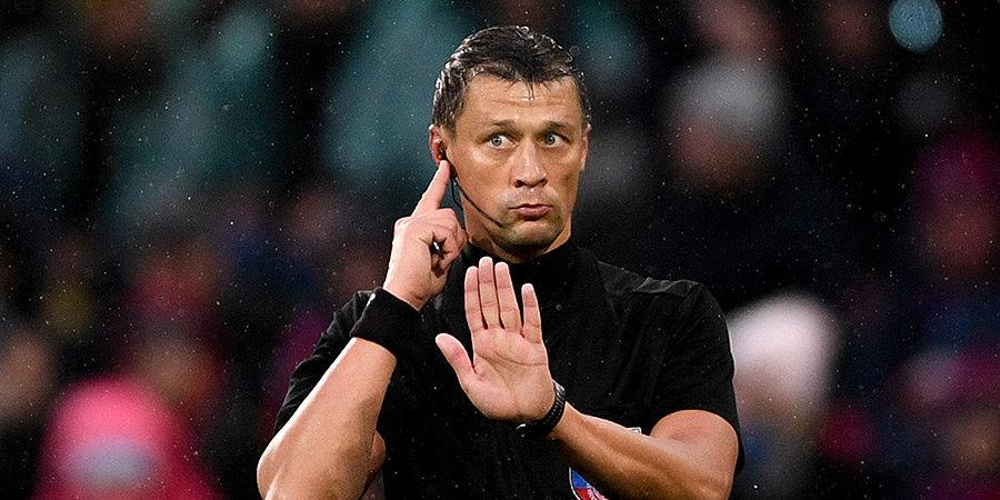 РФС рекомендовал в списки ФИФА Казарцева, отвечавшего за VAR в матче ЦСКА — «Краснодар»