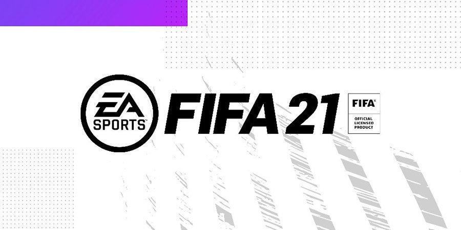 Представлен официальный трейлер режима карьеры FIFA 21