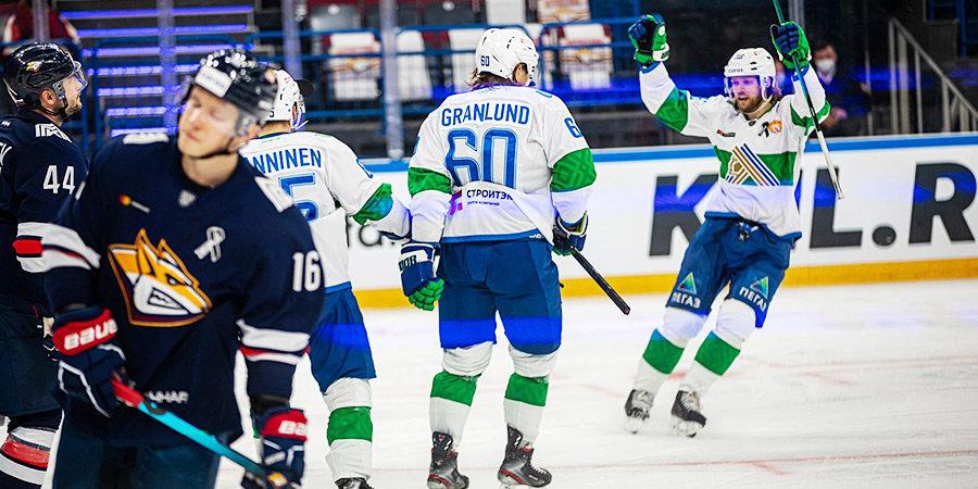 «Салават Юлаев» на выезде переиграл «Металлург» в КХЛ, забросив 7 шайб