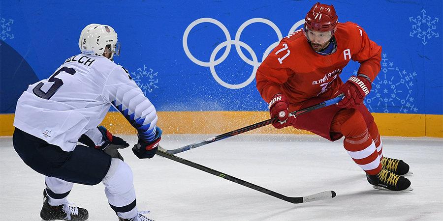 Илья Ковальчук: «Со мной на льду мы бы не спасли Олимпиаду в Пхенчхане»