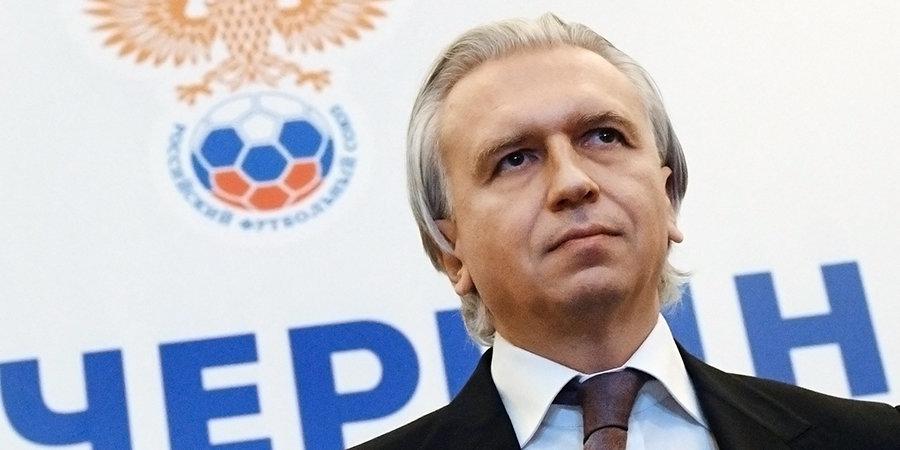 Сергей Прядкин: «Уверен, конференция РФС примет правильное решение и предоставит Дюкову новый мандат»