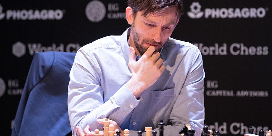 Александр Грищук: «Я снова очень долго думал, совершив ту же ошибку, что и в партии против Алексеенко»