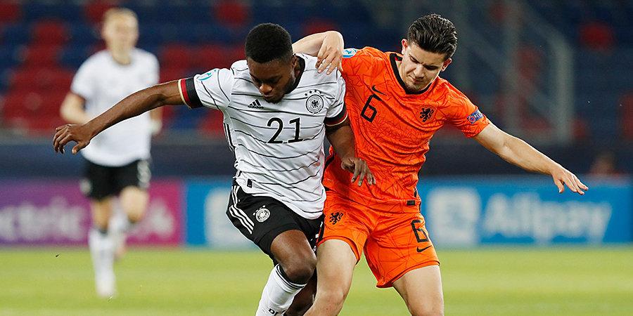 Сборная Германии обыграла Нидерланды и сыграет в финале молодежного ЧЕ