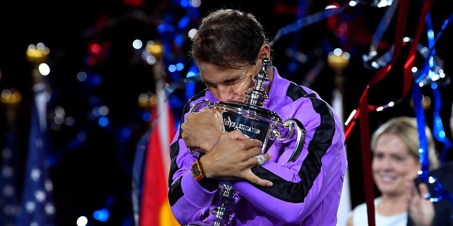 Надаль расплакался на корте после победы над Медведевым (видео)
