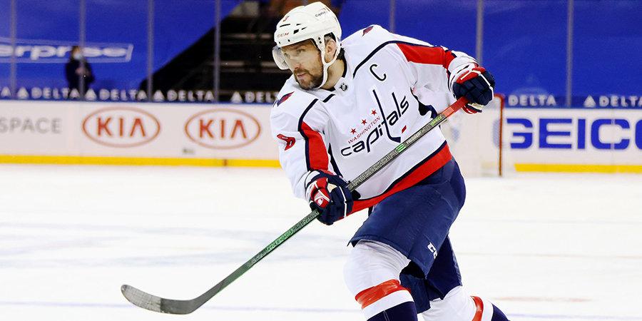 Овечкин вошел в сотню лучших ассистентов в истории НХЛ