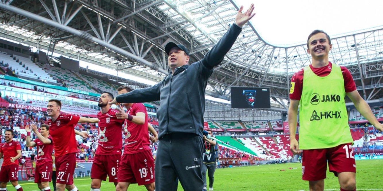 Определились вероятные соперники «Рубина» и «Сочи» по третьему отборочному раунду Лиги конференций