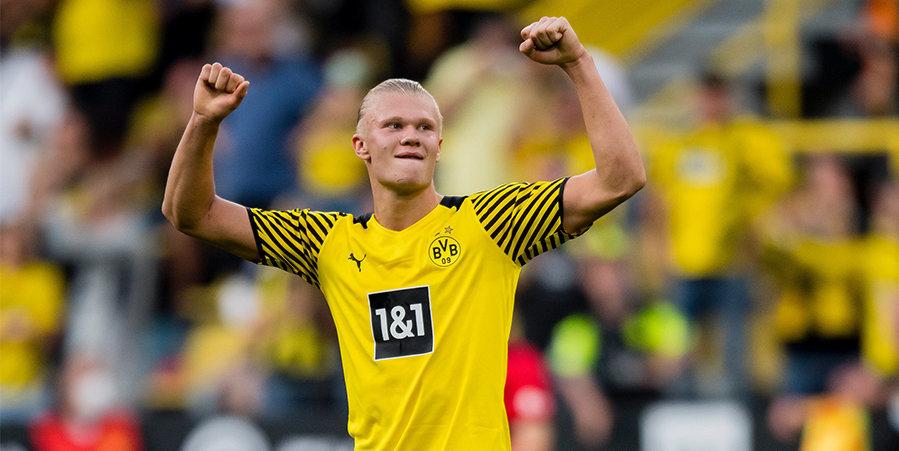 «Ювентус» упустил возможность приобрести Холанда за два миллиона евро