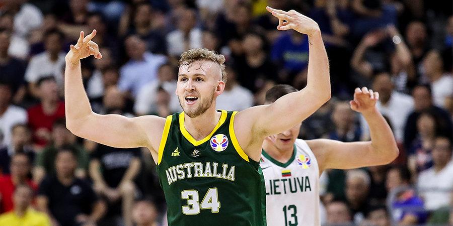 Австралия одержала четвертую победу подряд на ЧМ, Чехия разгромила Бразилию