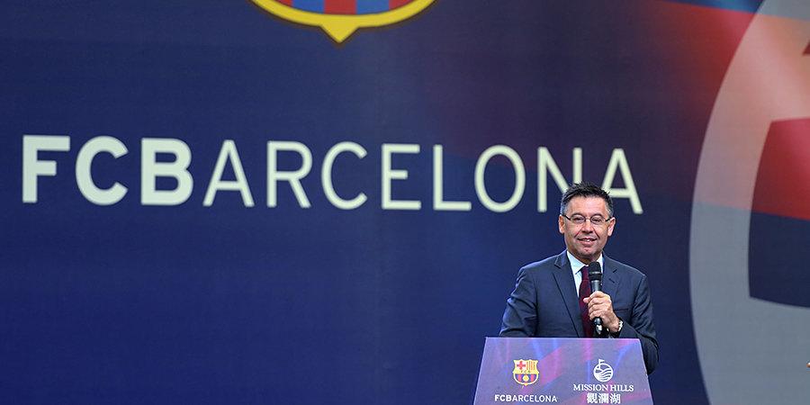 Скандал в «Барселоне» — шесть директоров клуба подали в отставку и потребовали досрочных выборов