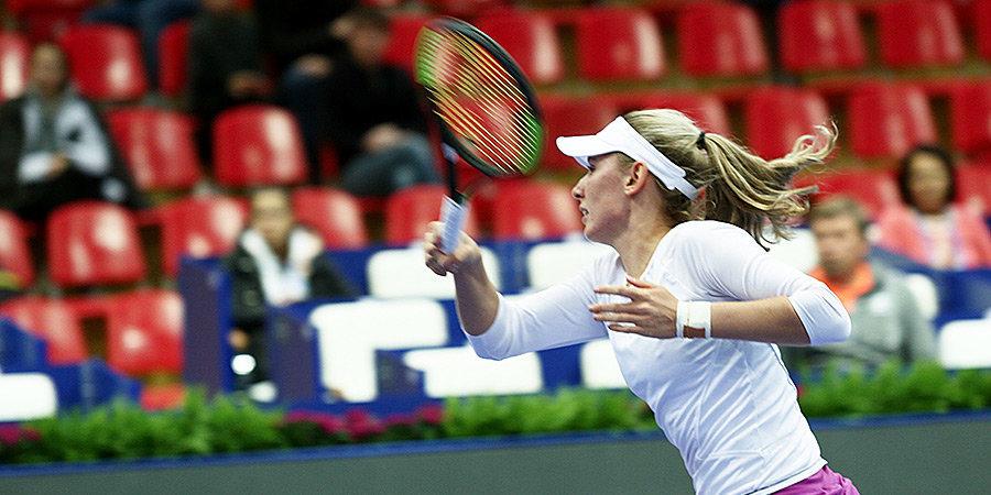 Александрова проиграла второй матч за день, уступив Кристине Плишковой